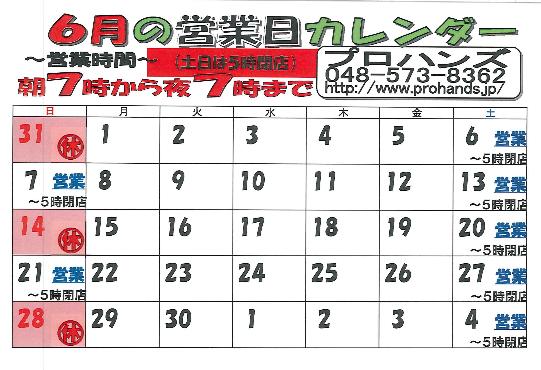 カレンダー 今年 の エクセルカレンダーの無料テンプレート集|年間・月間カレンダー