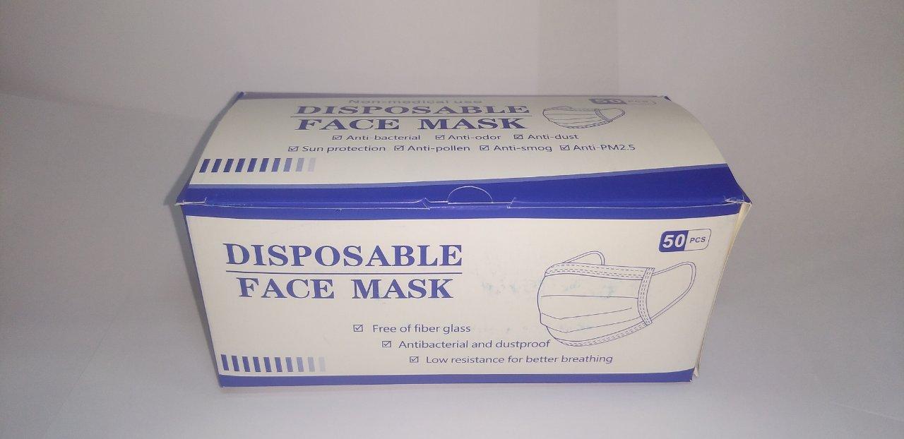 マスク 使い捨て